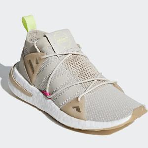 Sierra官网adidas Arkyn 女款运动鞋优惠