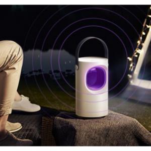 Baseus LED mosquito killer lamp Fashion Home office outdoor health life LED Mosquito Killing Lamp