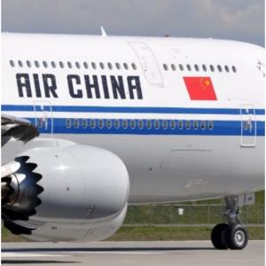 Air China - 美國至中國及亞洲多城市往返機票大促,中國國航提供