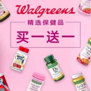 Walgreens 保健品熱賣 收維骨力、綜合維生素