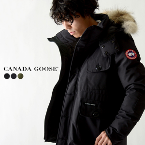 ELEVTD Columbus Sale on Canada Goose, Stuart Weitzman and More