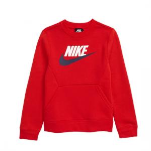 Nike 儿童鞋服热卖 @ Nordstrom