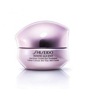 美亚自营 Shiseido资生堂新透白去黑眼圈眼霜0.53oz热卖