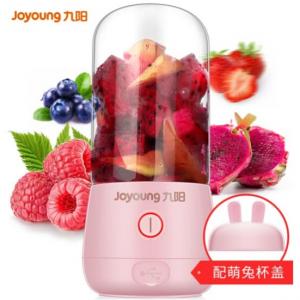 Joyoung L3-C8 280ml Portable Juicer @ Joybuy
