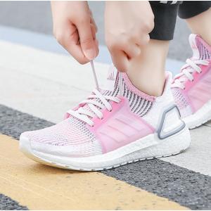 【Eastbay】adidas Ultraboost 19 超强功能女士跑鞋 4色可选