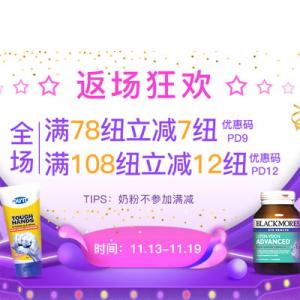 Pharmacy Direct中文站双十一返场狂欢