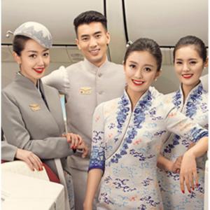 Hainan Airlines - 西雅圖至北京機票明年2、3月低價$395起,1程中轉聖何塞
