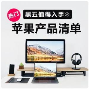 2019年 黑五Apple产品合集:iphone, ipad, macbook, apple watch,airpods等