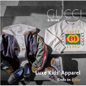 【Gilt】精選 GUCCI、Chloe、Il Gufo 等大牌童裝特惠專場