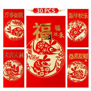 2020 鼠年吉祥红包 大号30个/小号36个装 三种花色可选 @ Amazon