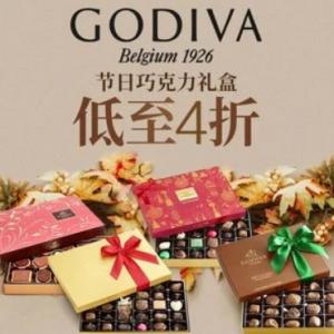折扣升級!Godiva精選巧克力禮盒特賣