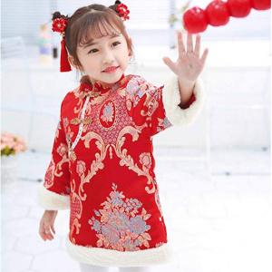 Chinese New Year Kids Clothing Sale @ Amazon