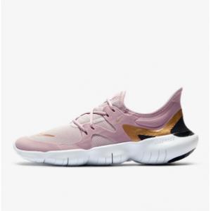 50% OFF Nike Free RN 5.0 Womens Running Shoe @Nike.com