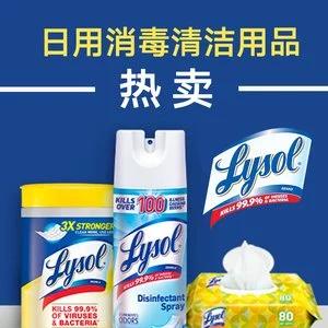 Lysol 日用消毒清洁用品热卖,百年品牌,家人使用更放心 @ Amazon