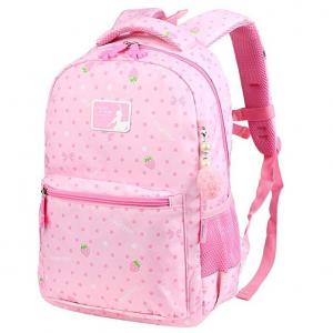 VBG VBIGER School Backpack @ Amazon