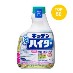 キッチン泡ハイター キッチン用漂白剤 付け替え(400ml) @kenko.com