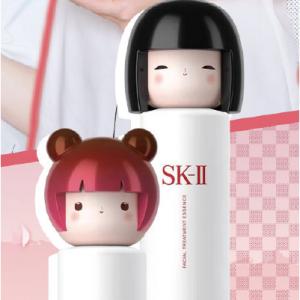 Sephora上新!SK-II东京奥运会限定版本春日娃娃神仙水230ml