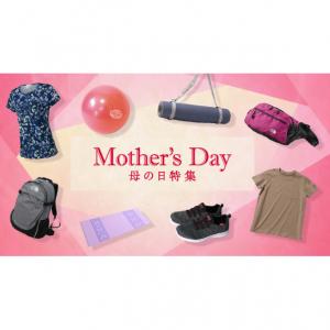 母の日特集、adidas (アディダス)やNIKE (ナイキ)などセール|Sports Authority