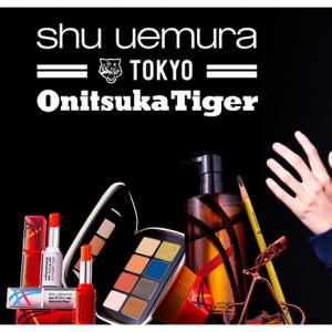 シュウ ウエムラ x オニツカタイガー コレクション、全て12アイテム|shu uemura公式通販サイト