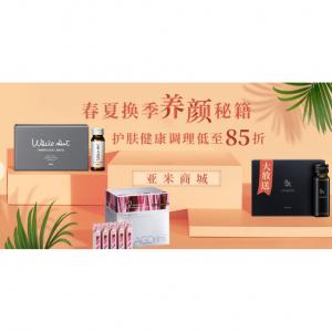 2020美国最大华人购物网站Yamibuy亚米网送货上门购物指南及最强省钱攻略(优惠码+3%返利)