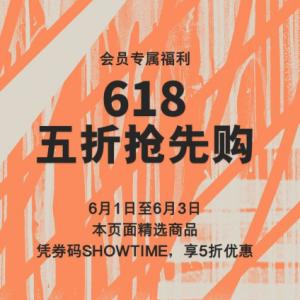 耐克中国官网 618五折抢先购 精选服饰、鞋履热卖