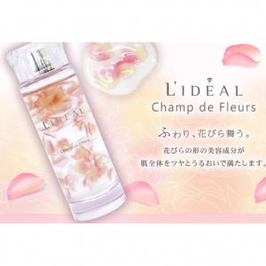 81%OFFリディアル/L'ideal  シャンドフルール セラム【生産終了特別価格】 120ml
