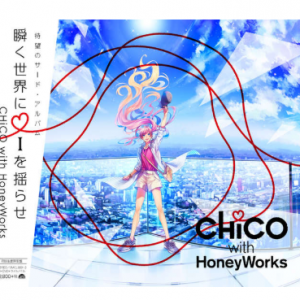 CHiCO with HoneyWorks 瞬く世界に i を揺らせ 予約中|Sony Music Shop