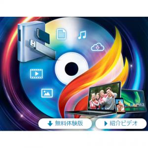20%オフPower2Go 13  データ書き込み、ディスクコピー & 作成、動画変換、音楽編集