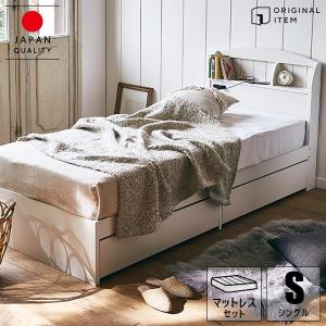 【大型】 大量収納ベッド (マットレス付) 収納付きベッド|生活雑貨