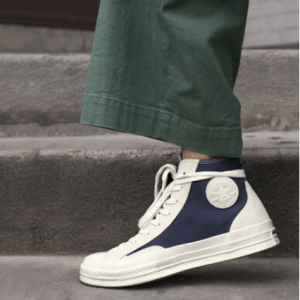 25% off New Fall Styles @ Converse US