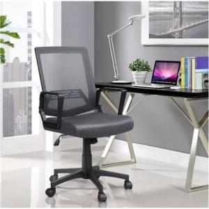 Mid-Back Mesh Office Chair Ergonomic Computer Chair Dark Gray @ Walmart
