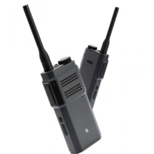 BeeBest D301 intelligent digital walkie-talkie @JoyBuy