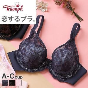 秋のセール、有名ブランドが最大50%off|Shirohato Inner Shop
