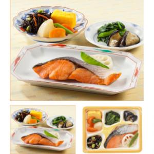 気くばり御膳 糖質が低い順TOP25|Nichirei Food Direct
