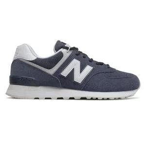 Joe's New Balance Outlet官网New Balance 574男士运动鞋优惠