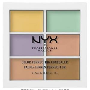 20%off NYX Professional Makeup(ニックス プロフェッショナル メイクアップ) コンシール コレクト コントゥアー パレット A 04 カラー・コンシーラー コンシーラ