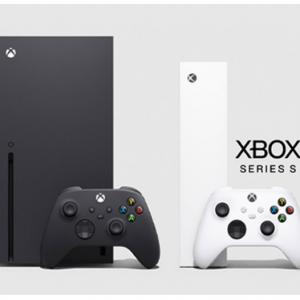 Best Buy - 新品来袭:Xbox Series X 次世代主机