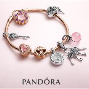 Jared - 50% off All Pandora Jewelry