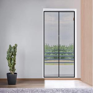 """MAGZO Magnetic Screen Door 36""""x82"""" - Grey @ Amazon"""
