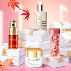 Unineed 双十一全场大促,Sisley, Clarins, Shiseido, SK-II,La Mer等超多品牌