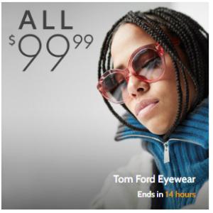 Gilt官網 Tom Ford眼鏡、墨鏡限時大促