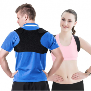 CHPRETY Posture Corrector for Women Men @ Amazon