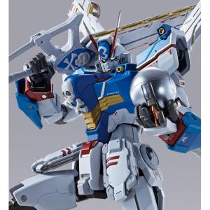 Premium Bandai - METAL BUILD係列 PB限定版 海盜高達X-3,現價$280