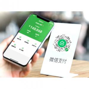 2021在海外,如何给微信充值?(充值方式汇总+充值平台推荐)- 华人、留学生必备!