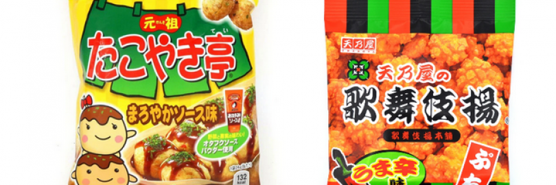 Best Sites to Buy Traditional Japanese Snacks (List of Japanese Snacks + 5% Cashback)