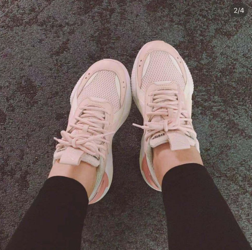 Puma Rs-x Tracks Trainers Pink Pink Peach White @ Office UK ...